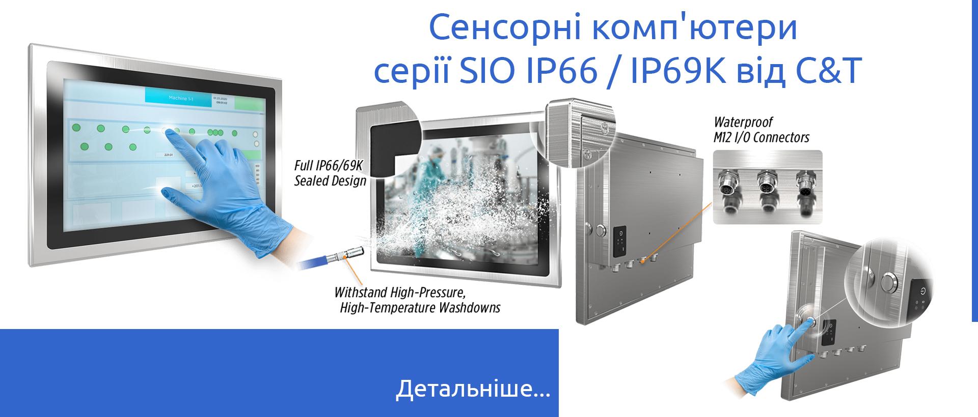 C&T PCPanel