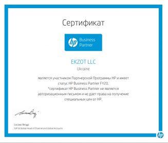 certificate-hp